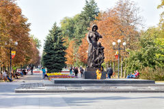 The sculptural composition grieving mother. Belgorod. Russia Royalty Free Stock Photo