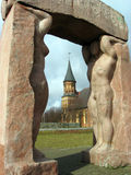 Sculptural composition. Kaliningrad, Russia - March 17, 2007: the Sculptural composition the World. Creation Royalty Free Stock Photography