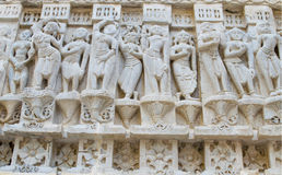 Sculptural relief with the image of living beings Stock Images