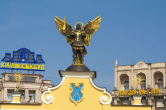 Sculpture of the Archangel Michael as a coat of arms of the city of Kiev on the gate. Ukraine Royalty Free Stock Photos