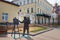 Sculpture artist Konstantin Makovsky with easel for painting work Minin Proclamation 1893 at Rozhdestvenskaya street in Nizhny Nov. Nizhny Novgorod, Russia - May Royalty Free Stock Images