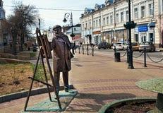 Sculpture artist Konstantin Makovsky with easel for painting work Minin Proclamation 1893 at Rozhdestvenskaya street in Nizhny Nov. Nizhny Novgorod, Russia - May Royalty Free Stock Image
