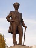 Sculpture in Astana Stock Photo