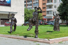 Sculpture Attention, Filming! in Barnaul, Russia Royalty Free Stock Photography