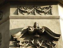 Sculpture, building, emboss, art, architecture. Sculpture, building, emboss art architecture day city Stock Images