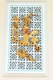 Sculpture chinoise d'or antique en temple Photo stock