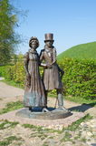 The sculpture `Citizens` in Dmitrov, Russia Royalty Free Stock Photography