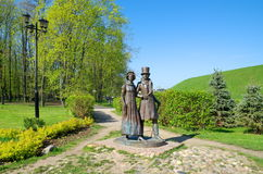 The sculpture `Citizens` in Dmitrov, Russia Royalty Free Stock Image