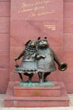 Sculpture composition Dogs wedding in Krasnodar, Stock Photography