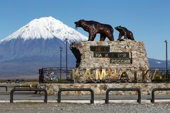 Sculpture composition of Kamchatka brown bear family She-bear with teddy bear, inscription: Here begins Russia. Kamchatka royalty free stock image