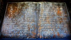 Sculpture de Prayer Psalm 23 du seigneur Photos stock