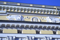 Sculpture Decoration. Of the historical theatre in the streets of St. Petersburg Royalty Free Stock Photo