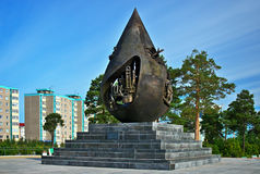 Sculpture - A drop of life. Sculpture  `A drop of life` in the city of Kogalym Western Siberia Stock Photo