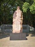 sculpture du shiyang de martyre photographie stock