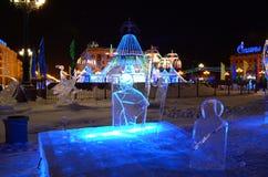 Sculpture en glace d'un dragon Photographie stock libre de droits