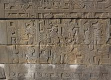 Sculpture en soulagement d'un sacrifice cérémonieux à l'EL Tajin, Mexique photos stock