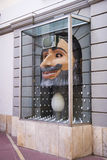Sculpture on the facade of the Dalí museum Stock Images