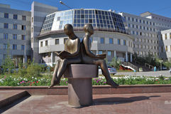 Sculpture in front of the University, Yakutsk. Stock Photo