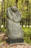 Sculpture in Gagarin  park. Yuzhno-Sakhalinsk. Sakhalin island. Russia Stock Photography