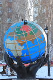 The sculpture `Globe`. Tyumen. Russian Siberia. The sculpture `Globe`  is located at the crossroads of  Republic  and  Profsoyuznaya streets. It was built in Stock Images