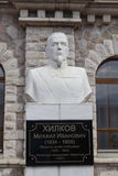 The sculpture of hill kopf in sludyanka railway station , russian federation Royalty Free Stock Photo