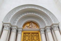 The Sculpture of JESU MAGISTER Stock Photos