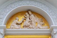 The Sculpture of JESU MAGISTER Stock Photo