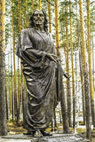 Sculpture Of Jesus Christ Royalty Free Stock Photography
