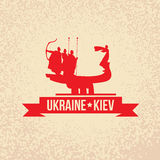 The sculpture of Kiev founders - the symbol of Kiev, Ukraine. royalty free illustration