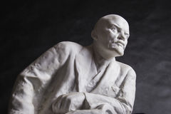 sculpture of Lenin Stock Photos