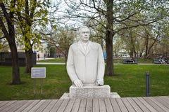 Sculpture of Leonid Brezhnev Royalty Free Stock Photography