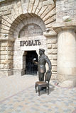 Sculpture of literary personage Ostap Bender Stock Photo
