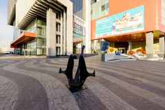 Sculpture at modern building in Moscow, Russia. Sculpture in front of modern office building and shopping mall in Moscow, Russia Royalty Free Stock Photo