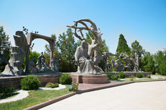 Sculpture of Nizami poem, mausoleum in Gyanja Stock Photos