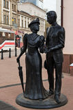 Sculpture Nobiliary couple on Bolshaya Pokrovskaya street in Nizhny Novgorod Royalty Free Stock Photos