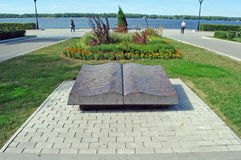 Sculpture `The open book` on the embankment in the park. Samara. Russia Royalty Free Stock Photography