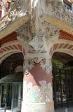 Sculpture at Palau de la Música Catalana Stock Photo