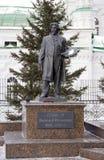 Sculpture par l'artiste russe Surikov photographie stock libre de droits