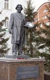 Sculpture par l'artiste russe Surikov photo stock