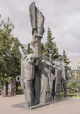 Sculpture Peace to the World in Muzeon park. Sculptor M. Baburin Stock Image