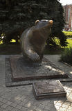 Sculpture of Perm Bear in Perm. Russia Royalty Free Stock Image