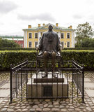 Sculpture of peter the great in moscow Royalty Free Stock Photos
