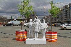 Sculpture of the pioneers as an art installation at the festival `Moscow spring` in Moscow. Moscow, Russia - April 21, 2016: Sculpture of the pioneers as an art Royalty Free Stock Photography