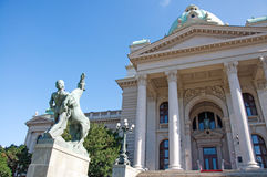 Sculpture Play of Black Horse outside of the Serbian National Assembly stock photography