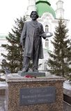 Sculpture by Russian artist Surikov stock images
