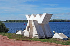 Sculpture `A shelter of winds and spirits` on naberzhny. Samara. Russia Royalty Free Stock Photo