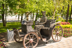 Sculpture `Stranger in a carriage` Stock Photos