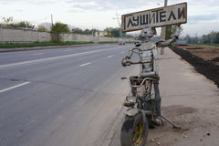 Sculpture urbaine sur les rues de Moscou Photographie stock libre de droits