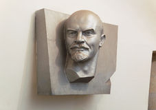 Sculpture of Vladimir Lenin in Moscow Metro Royalty Free Stock Photography