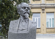 The sculpture in vladimir,russian federation. The sculpture is taken in vladimir,russian federation Stock Photo
